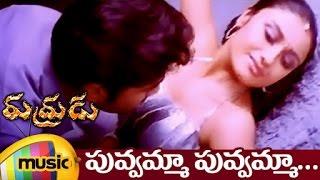 Rudrudu Telugu Movie | Puvvamma Telugu Video Song | Simbu | Sonia Agarwal | Mango Music - MANGOMUSIC