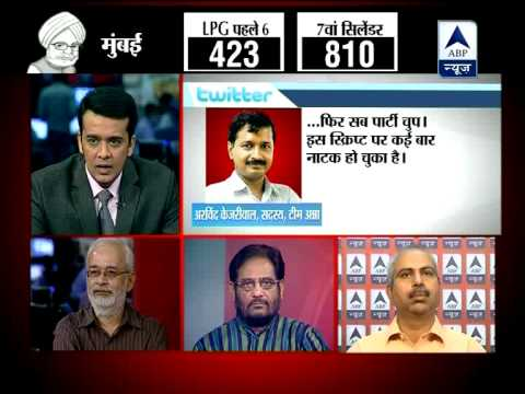 Arvind Kejriwal hits out at political parties on price hike