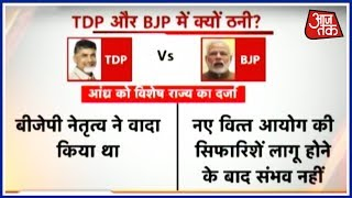 खबरदार: TDP और BJP में क्यों ठानी ? - AAJTAKTV
