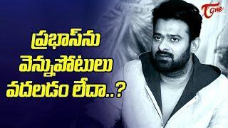Varun Kattappa Act With Prabhas #FilmGossips - TELUGUONE