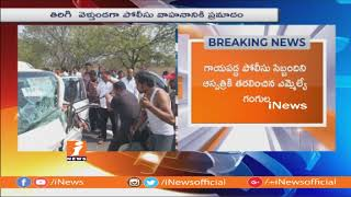 CM Security Staff Wounded in Road Mishap at Manakondur Chenjerla | Karimnagar | iNews - INEWS