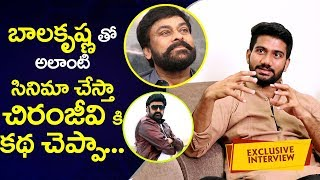 I want do such a movie with Balakrishna, I narrated a story to Chiranjeevi: Prasanth Varma | AWE - IGTELUGU