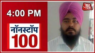 AAP MLA Amarjeet Singh Sandoa Assaulted By Mining Mafia In Ropar   Nonstop 100 - AAJTAKTV