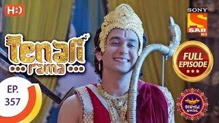 Tenali Rama - Ep 357 - Full Episode - 14th November, 2018 - SABTV