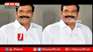 Why TDP Special Focus On Nellore Rural Constituency? | Loguttu | iNews - INEWS