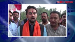हिमाचल : अनुराग ठाकुर ने गांव जंडौरी में प्रधानमंत्री ग्राम सड़क योजना का उद्घाटन किया