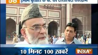 India TV News: News 100   November 22, 2014   8 AM - INDIATV