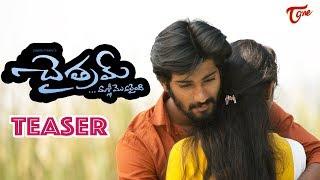 Chaitram | Telugu Short Film Teaser 2019 | By Dinesh Pyrapu | TeluguOne - TELUGUONE