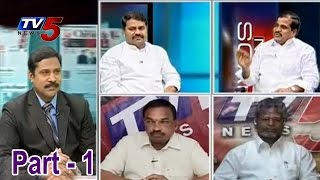AP & TG Farm Loan Waiver | News Scan Debate | Part 1 : TV5 News - TV5NEWSCHANNEL