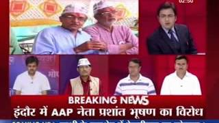AAP leader Prashant Bhushan heckled in Indore - ITVNEWSINDIA