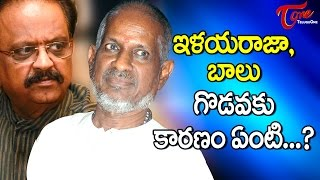 What Went Wrong Between SPB, Ilayaraja ? - TELUGUONE