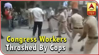 Kaun Banega Mukhyamantri: Congress workers thrashed by cops in Bilaspur - ABPNEWSTV