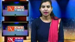 NEWS TIMES JAMSHEDPUR DAILY HINDI LOCAL NEWS DATED 19 4 18,PART 2 - JAMSHEDPURNEWSTIMES