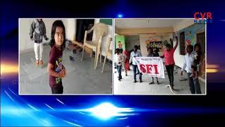 టీచర్ పైశాచికత్వం : LKG Student Beaten by Teacher in Medchal | Brilliant Grammar High School - CVRNEWSOFFICIAL