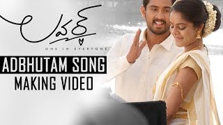 Adbhutam Song Making - Lover Telugu Movie - Raj Tarun, Riddhi Kumar | Annish Krishna | Dil Raju - DILRAJU