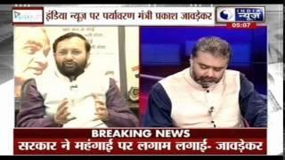 India News Exclusive interview with Prakash Javadekar - ITVNEWSINDIA