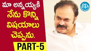 Actor & Producer Nagababu Exclusive Interview - Part #5 || Talking Movies With iDream - IDREAMMOVIES