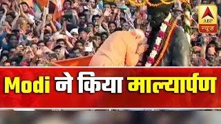 PM Modi begins his roadshow by garlanding the statue of Pandit Madan Mohan Malviya - ABPNEWSTV