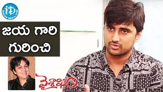 Harish About Director Jaya || Talking Movies With iDream || #Vaishakam - IDREAMMOVIES