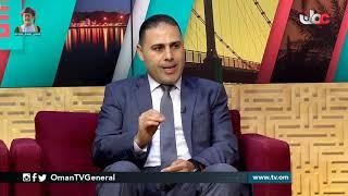 من عمان | الخميس 13 فبراير 2020م
