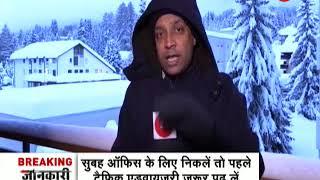 Morning Breaking: PM Modi reached Switzerland to take part in World Economic Forum at Davos - ZEENEWS