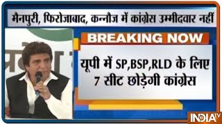 Uttar Pradesh में Congress SP, BSP, RLD के लिए छोड़ेगी 7 सीटें   Breaking News - INDIATV