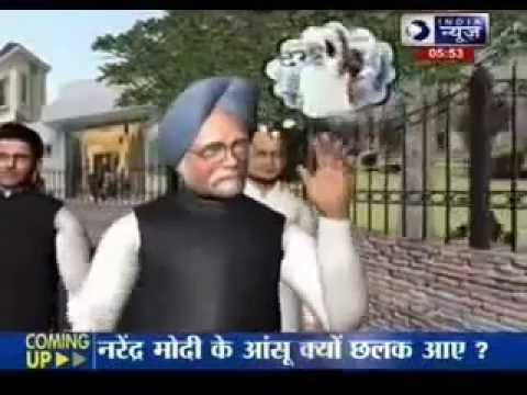 Chod Aaye Hum Wo Galiyan, Congress Politics 2014, India News Comedy Funny