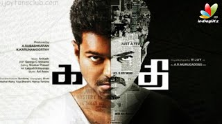 Vijay's Kaththi Poster Without Lyca Name Releasing Today | AR Murugadoss, Samantha