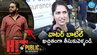 Ruhani Sharma About HIT Movie | HIT Movie Public Talk | Vishwak Sen | Nani | iDream Movies - IDREAMMOVIES