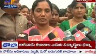 Plantation Of Trees Will Diminish Drought : Ministers Sunitha & Palle - ETV2INDIA