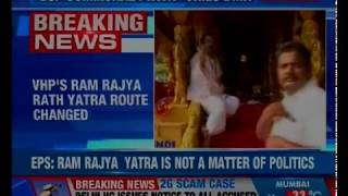VHP's Ram Rajya Yatra route changed, to en-route to Rameswaram - NEWSXLIVE