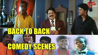 టిప్పులు V/S అప్పులు | Telugu Comedy Scenes Back To Back | TeluguOne - TELUGUONE