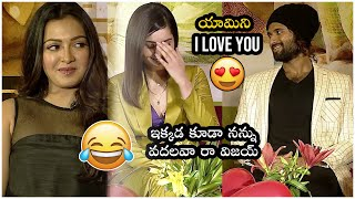 Vijay Devarakonda Making Hilarious Fun With catherine tresa and Raashi Khanna @ World Famous Lover - TFPC