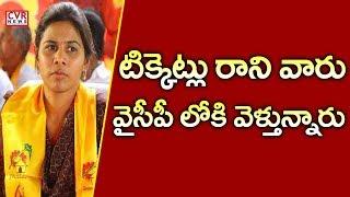 టిక్కెట్లు రాని వారు వైసీపీలోకి వెళ్తున్నారు  | Akhila Priya Responds Over TDP Leaders Party Jumping - CVRNEWSOFFICIAL