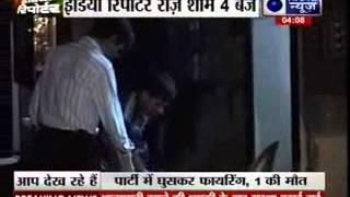 Andheri diwali party ends in event manager's murder, friend injured - ITVNEWSINDIA