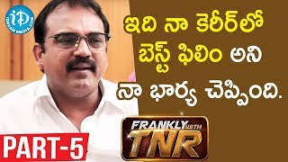 Director Koratala Siva Interview Part #5 || Frankly With TNR || Talking Movies With iDream - IDREAMMOVIES