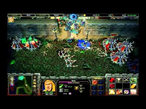 Скачать играем в warcraft 3 #229 - fortress survival для iphone и ipad игры и приложения для iphone и ipad