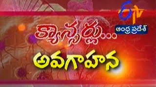 Sukhibhava -  సుఖీభవ - 19th October 2014 - ETV2INDIA