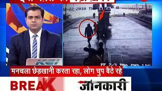 Navi Mumbai: Man molested a woman on the railway platform, nobody helped - ZEENEWS