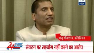 Raju Srivastava returns SP Lok Sabha ticket - ABPNEWSTV