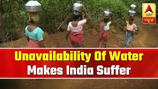 Ghanti Bajao: Unavailability of water makes India suffer - ABPNEWSTV
