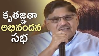 Allu Aravind Gives Clarity On Khaidi No 150 Movie Grand Success Meet | TFPC - TFPC