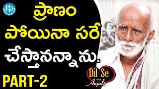 """Vedam"" Nagaiah Exclusive Interview - Part - 2 