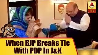 Pol Khol with Shekhar Suman: When BJP breakes tie with PDP in J&K - ABPNEWSTV
