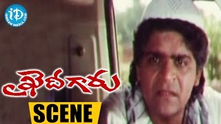 Khaidi Garu Movie Scenes - Giribabu Comedy || Mohan Babu || Krishnam Raju || Om Sai Prakash - IDREAMMOVIES