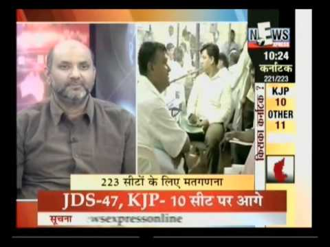 Ajay kumar megatech live on news express on 08/05/2013