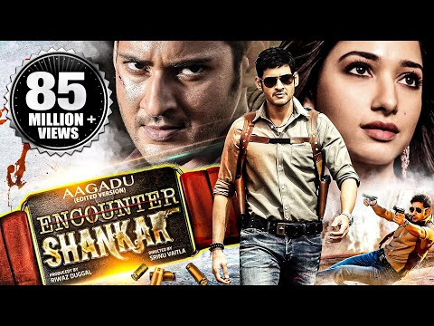 Aagadu (Hindi Dubbed) Edited Version   Mahesh Babu Movies in Hindi Dubbed Full - صوت وصوره