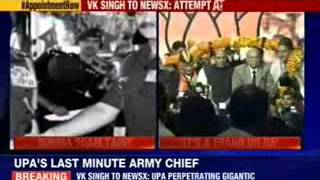 Ex-Chief VK Singh's scathing attack on UPA Govt - NEWSXLIVE