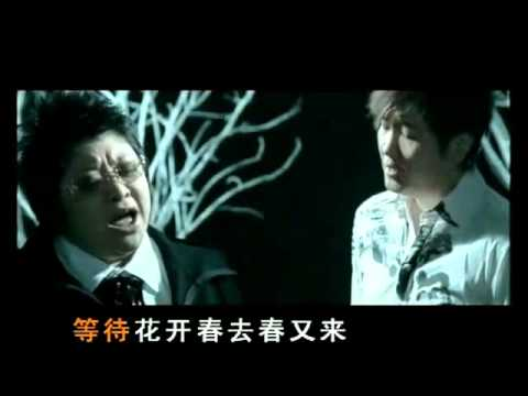 Sun Nan & Han Hong - Endless Love MV