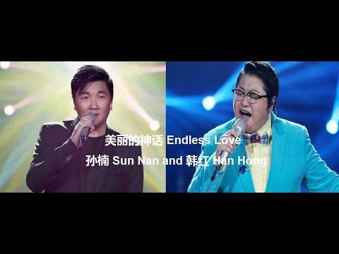 Sun Nan & Han Hong - Endless Love MV